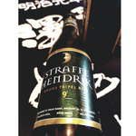 Load image into Gallery viewer, Straffe Hendrik Tripel (24-Pack Set)