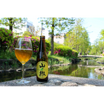 Load image into Gallery viewer, Iwate Kura Herb Ale Sansho (330ml)