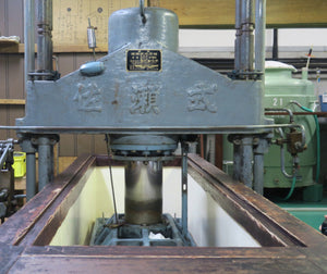 Traditional Saseshiki Press