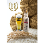 Load image into Gallery viewer, Swanlake Koshihikari Rice Lager (24-Pack Case)