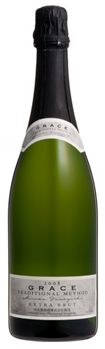Load image into Gallery viewer, Grace Extra Brut 2013 750ml
