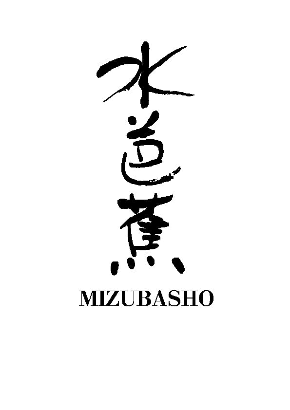 Sake Appreciation Workshop - Mizubasho Artist Series (13 Mar 2021)