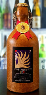 Load image into Gallery viewer, Nine-Tailed Fox Vintage 2014 Beer 500ml