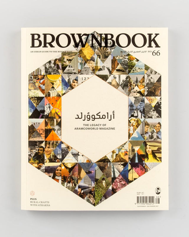 Brownbook / Issue 66