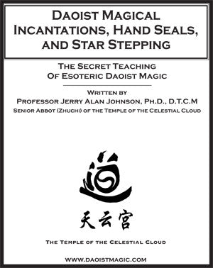 Daoist Incantations – Final Edition