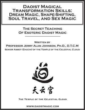 Daoist Transformation Magic  – Final Edition