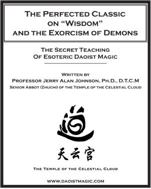 The Perfected Classic On Wisdom And The Exorcism Of Demons
