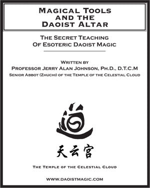 Daoist Magical Tools – Final Edition