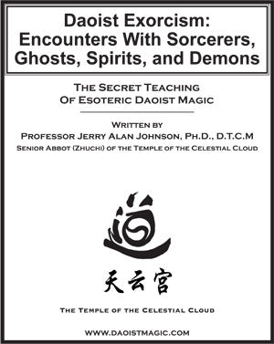 Daoist Exorcism – Final Edition
