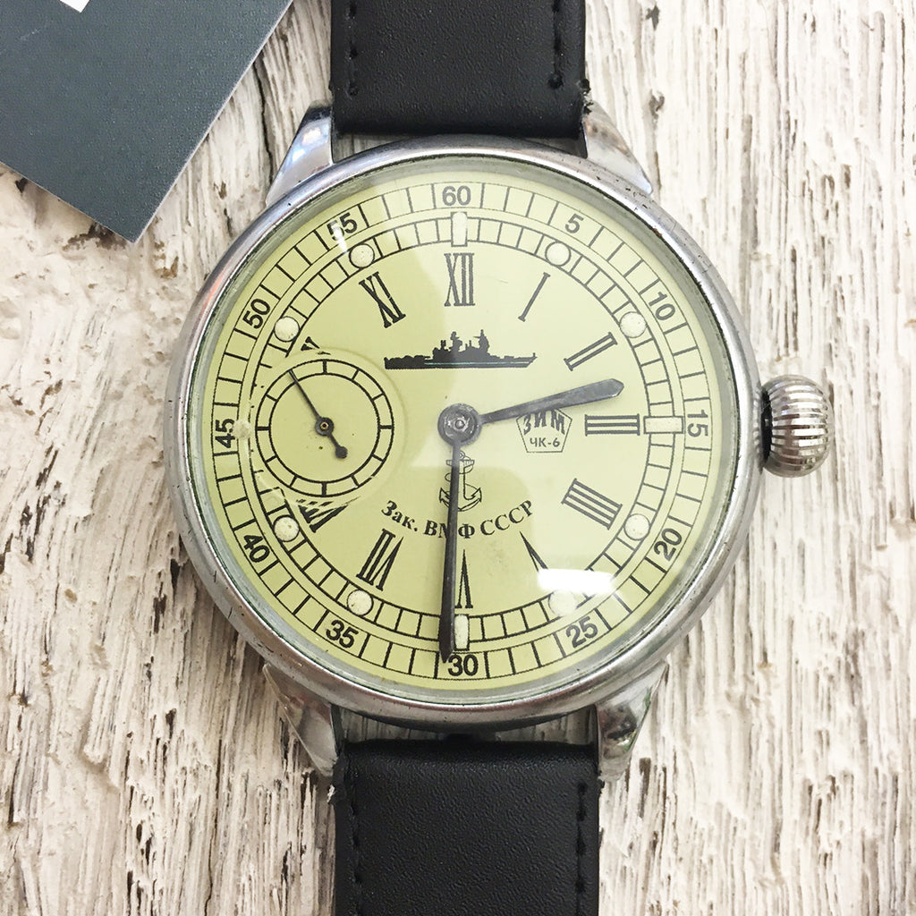 Vintage Russian Wind-Up Watch.