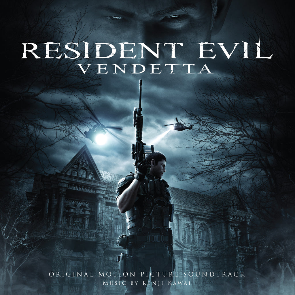** Resident Evil: Vendetta - Original Motion Picture Soundtrack Double LP [A-Virus Variant - SPACELAB9.COM Exclusive]