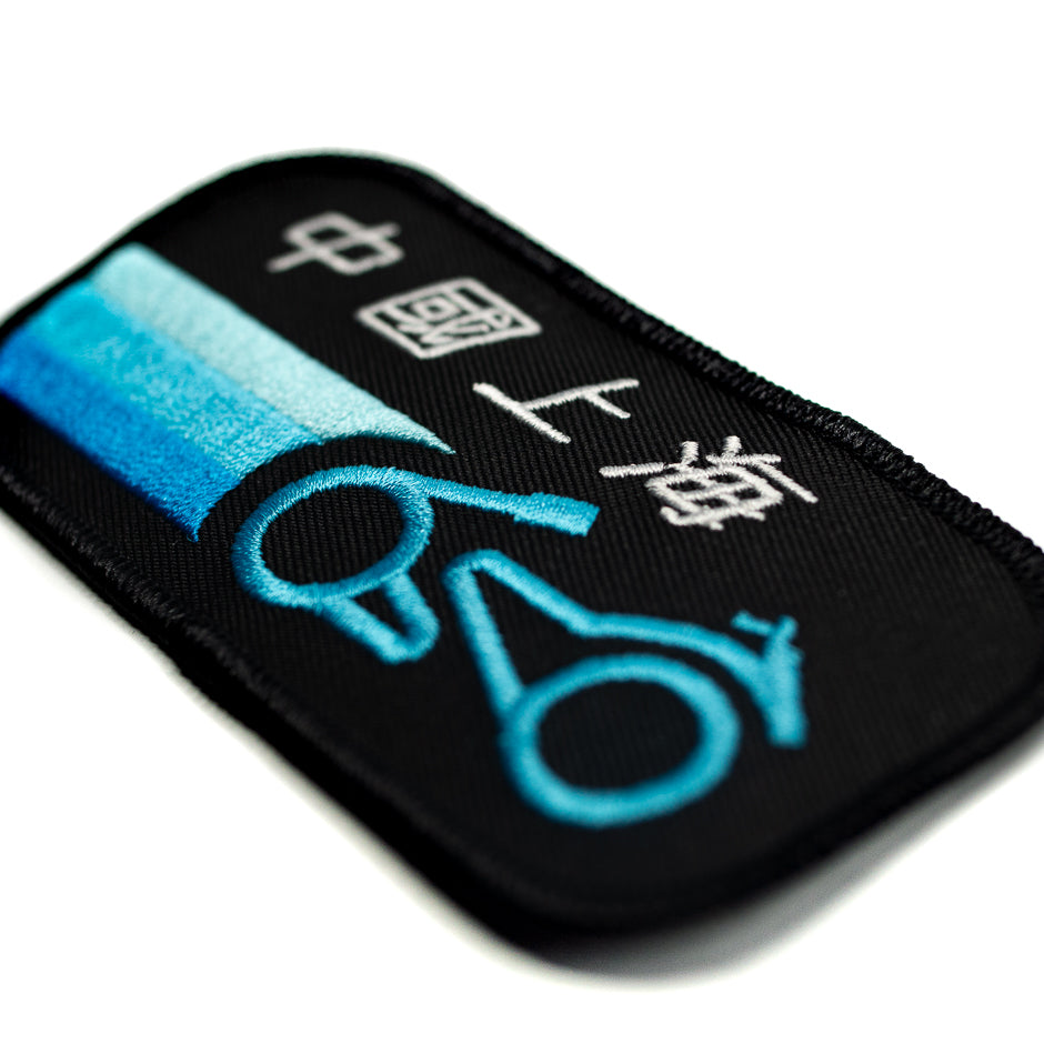Shanghai 2016 Roller Coaster Patch | Detail