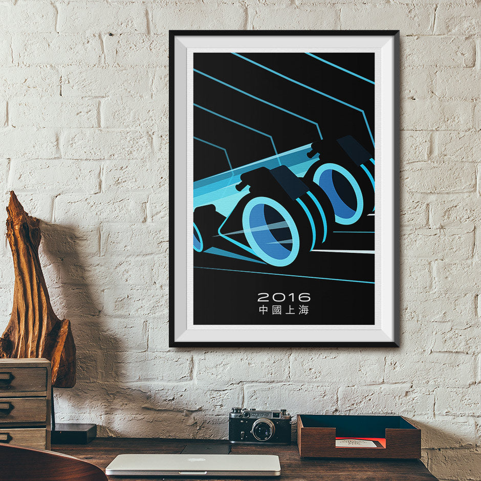 Shanghai China 2016 Roller Coaster Poster Print Made To Thrill
