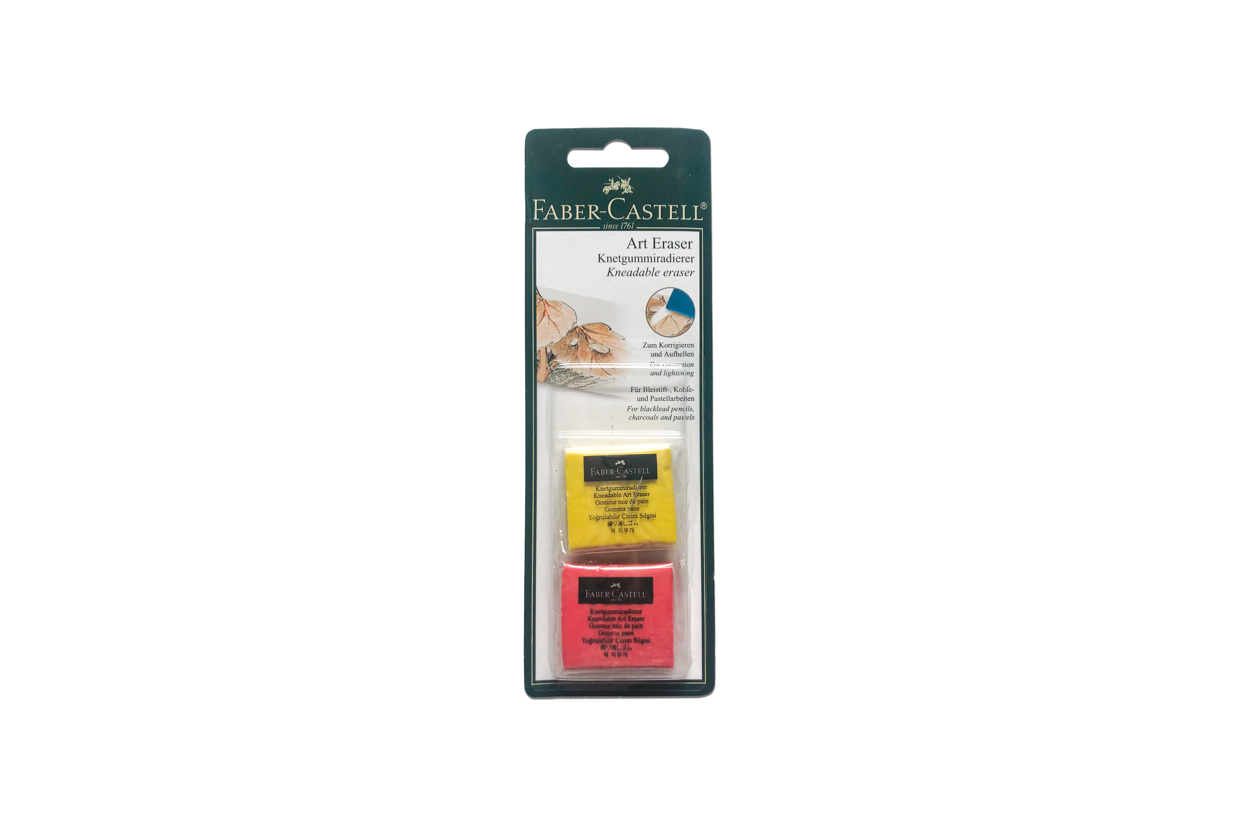 FABER-CASTELL KNEADABLE COLORED ART ERASERS - SET OF 2
