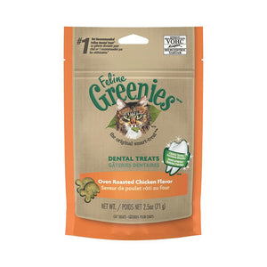GREENIES CAT DENTAL TREATS OVEN ROASTED CHICKEN 71G