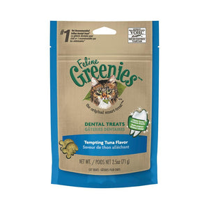 GREENIES CAT DENTAL TREATS TEMPTING TUNA 71G