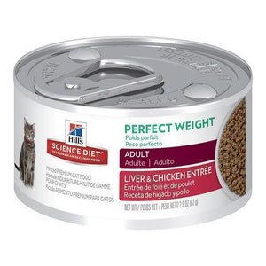 HILLS SCIENCE DIET CAT PERFECT WEIGHT ADULT 82G x 24