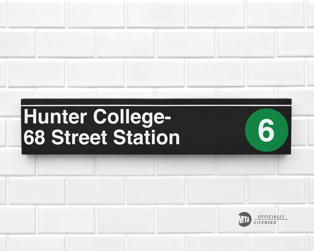 Hunter College- 68 Street Station