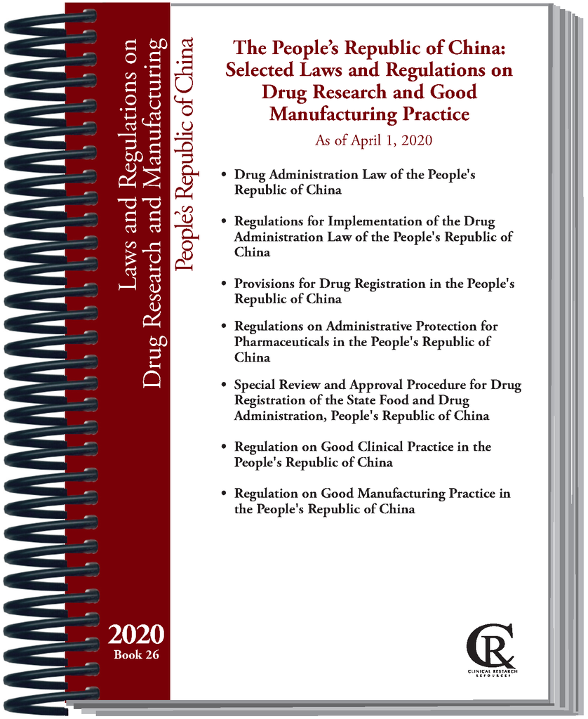 Book 26:  2020 People's Republic of China: Selected Laws and Regulations on Drug Research & Good Manufacturing Practice