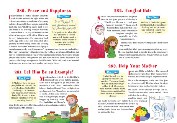 365 Dua With Stories (Hardcover) - Childrens Books - Goodword Books