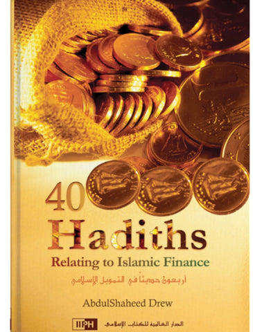 40 Hadiths Relating To Islamic Finance - Islamic Books - IIPH
