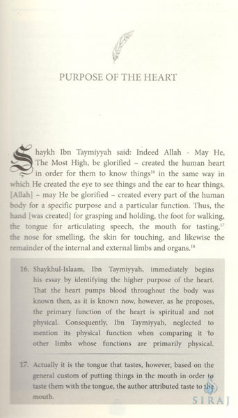 A Commentary On Ibn Taymiyyah's Essay On The Heart - Islamic Books - Dakwah Corner Publications