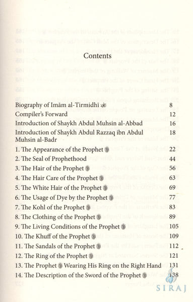 A Commentary on the Depiction of Prophet Muhammad - Islamic Books - Dar Al-Arqam Publishing