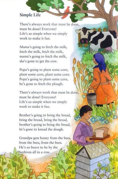 A Picnic of Poems: In Allahs Green Garden (Book & CD) - Childrens Books - The Islamic Foundation