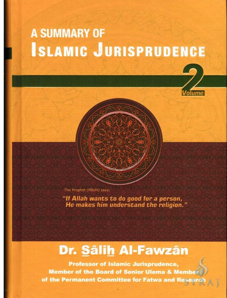 A Summary Of Islamic Jurisprudence (2 Volume Set) - Islamic Books - Dar Al Maiman Publishing
