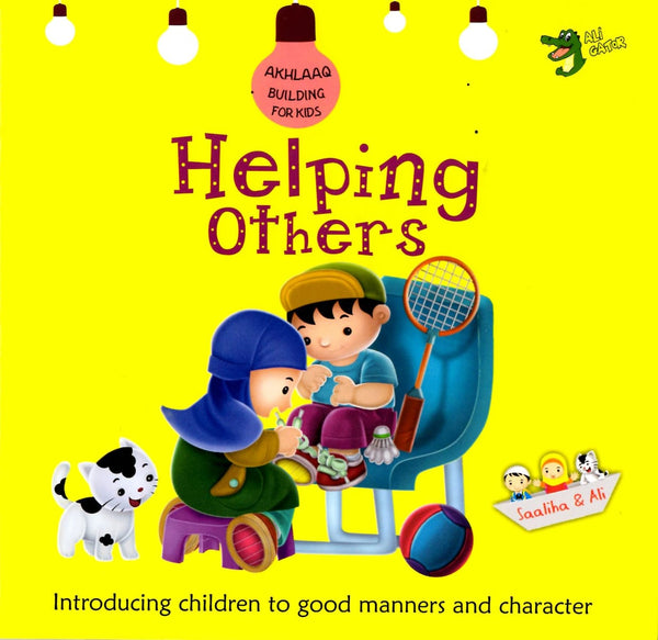 Akhlaaq Building Series: Helping Others - Childrens Books - Ali Gator