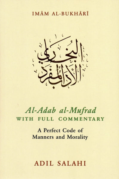 Al-Adab Al-Mufrad with Full Commentary: A Perfect Code of Manners and Morality - Hardcover - Islamic Books - The Islamic Foundation