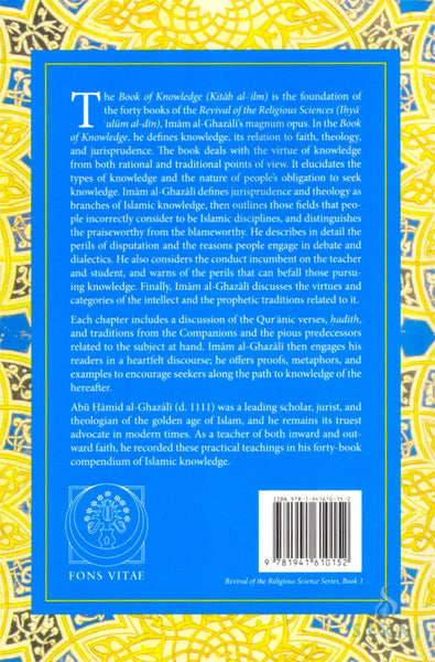 Al Ghazali For Children Book 1: The Book Of Knowledge - Children's Books - Fons Vitae