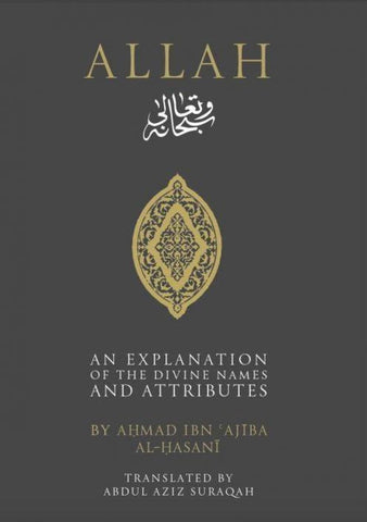 Allah: An Explanation of the Divine Names and Attributes - Islamic Books - Al Madina Institute