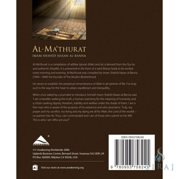 AlMathurat - Islamic Books - Awakening Publications