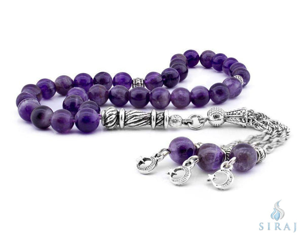 Amethyst Tesbih - Prayer Beads - Siraj