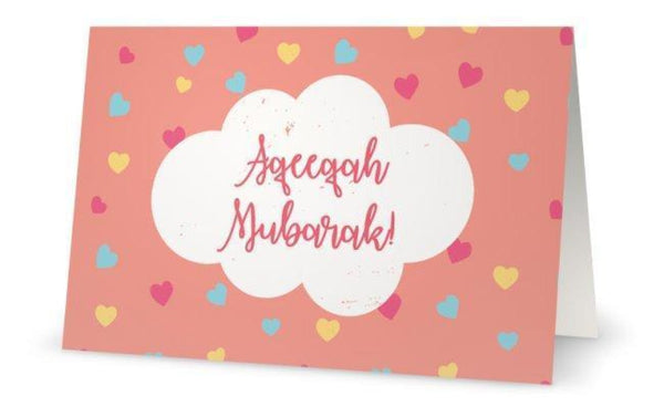 Aqeeqah Hearts Card - Greeting Cards - Made With Hab