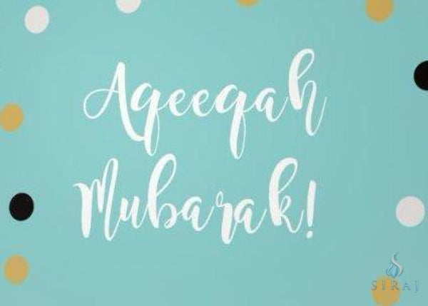 Aqeeqah Turquoise Card - Greeting Cards - Made With Hab
