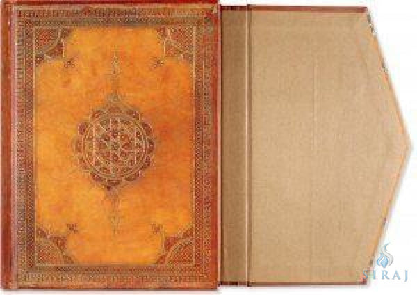 Arabesque Journal - Journal - Siraj