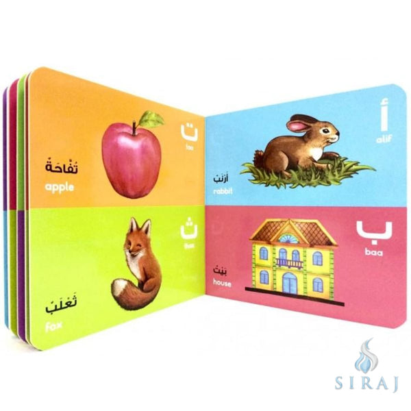 Arabic Alphabet Board Book - Childrens Books - Goodword Books