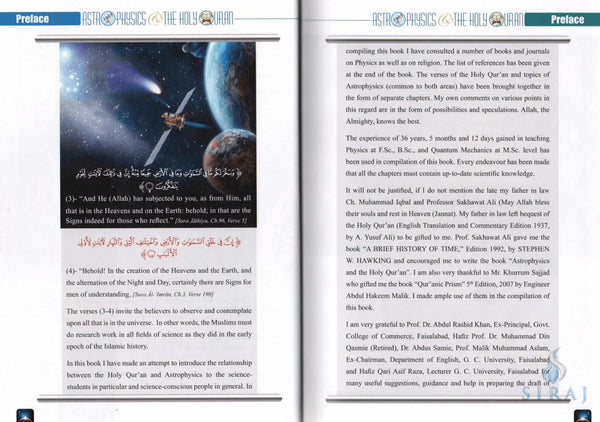 Astrophysics & The Holy Quran - Islamic Books - Dar-us-Salam Publishers