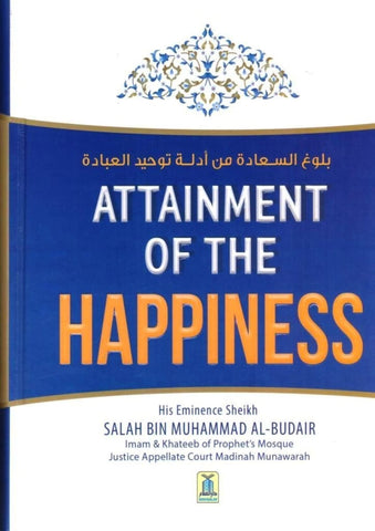 Attainment Of The Happiness - Islamic Books - Dar-us-Salam Publishers