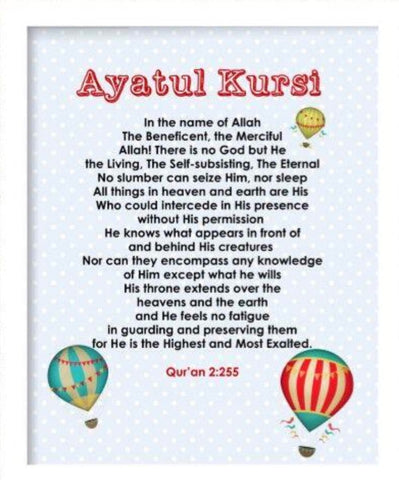 Ayatul Kursi Art Print - Art Prints - The Craft Souk