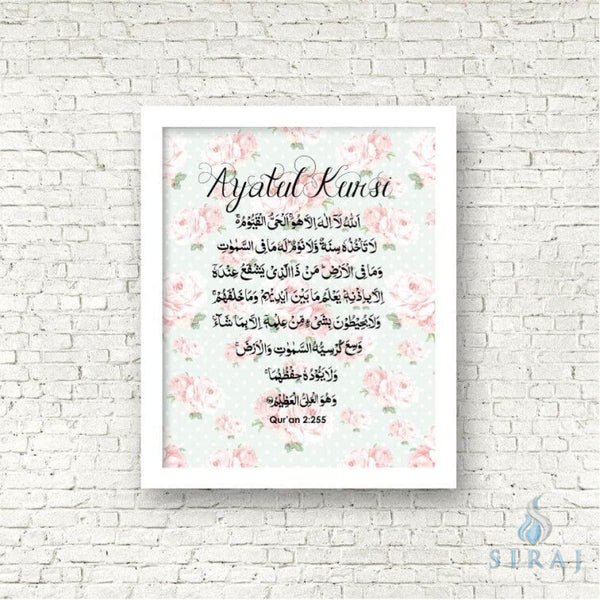 Ayatul Kursi Floral Art Print - Art Prints - The Craft Souk