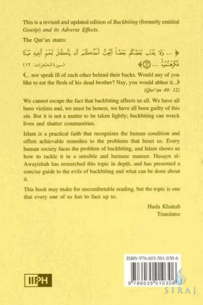 Backbiting And Its Adverse Effects - Islamic Books - IIPH
