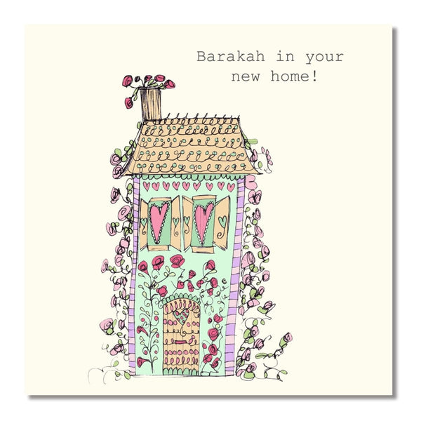 Barakah In Your New Home Floral - Greeting Cards - Islamic Moments