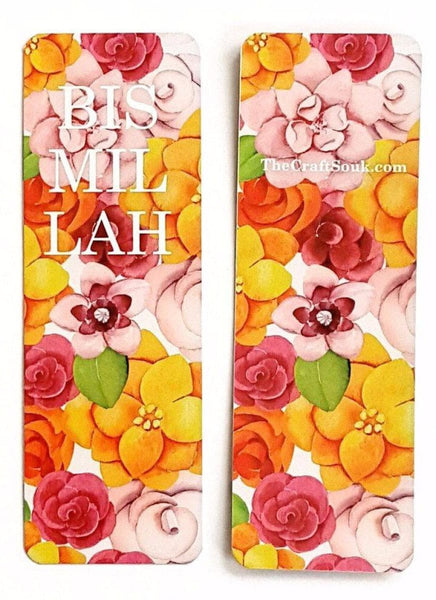 Bismillah Flowers Bookmark - Bookmarks - The Craft Souk