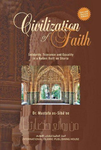 Civilization of Faith - Islamic Books - IIPH