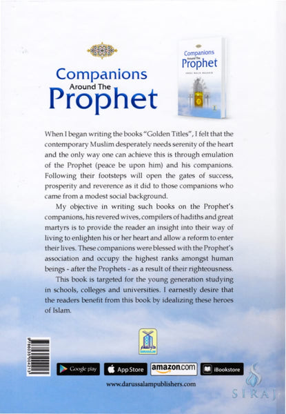 Companions Around The Prophet (Full Color Edition) - Hardcover - Islamic Books - Dar-us-Salam Publishers