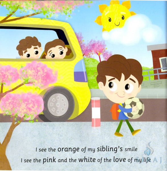 Cotton Candy Sky: The Song Book - Childrens Books - The Islamic Foundation