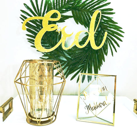 Cursive Eid Banner - Decorations - Eid Creations